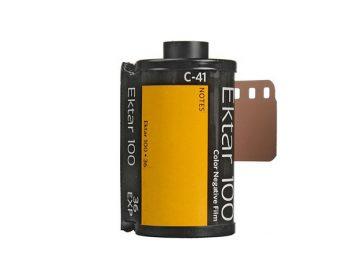 Kodak Ektar 100 iso Film 135/36 Professional