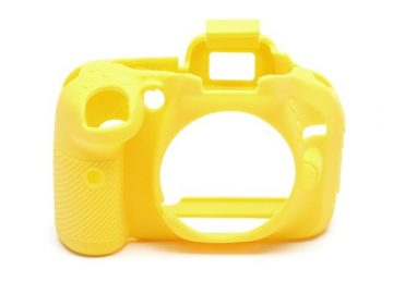 Zaštitna maska za Nikon D5200